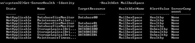 StorageLogicalDriveSpaceMonitor